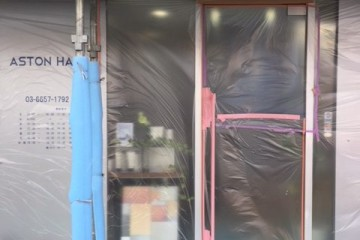 外壁修復工事中ですが通常通り営業してます!
